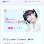 聴くだけで綺麗になれそうな#ラジオ番組 発見!FM横浜の#PG2 presents #KeeponSmile 4月から始まった新番組DJは幾つになっても変わらない#さとう珠緒 さん今月…のInstagram画像