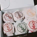 ♡モニター当選♡八天堂さんから、プレミアムフローズンパンをモニターさせて頂きました😍😍八天堂さんのクリームパンは美味しくてよく食べているのですがプレミアムフローズンパンは初めて!!!!!…のInstagram画像