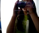 口コミ記事「自宅の鏡で肌分析!美に導くスマートミラー「ビューティテックHiMirrorMini」」の画像