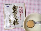 中華料理、広東料理を簡単においしく作れる☆ 金華火腿(きんかはむ)スープの素の画像(4枚目)