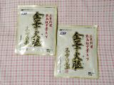 中華料理、広東料理を簡単においしく作れる☆ 金華火腿(きんかはむ)スープの素の画像(1枚目)