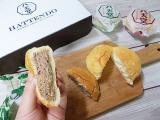 モニター☆株式会社八天堂 プレミアムフローズンくりーむパンの画像(1枚目)