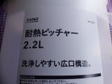 「【USJ】SINGみんなで大合唱でほっこり♡月1デトックス完了☆」の画像(21枚目)