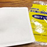 これは便利☆日革研究所 ダニ捕りロボ レギュラーサイズの画像(4枚目)