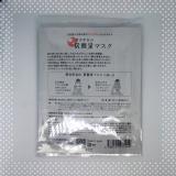 新発売『奥会津金山 炭酸泉マスク』の画像(2枚目)