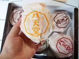モニター☆株式会社八天堂 プレミアムフローズンくりーむパンの画像(4枚目)