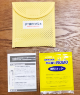 これは便利☆日革研究所 ダニ捕りロボ レギュラーサイズの画像(3枚目)