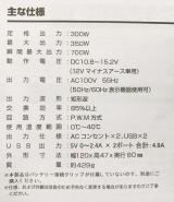 「いざという備えにも☆カーインバーター 300W シガーソケット 車載充電器 USB 2ポート」の画像(2枚目)