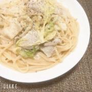 「豚バラと白菜」パスタ好きさん集まれ~!オリジナルパスタレシピを募集。【1名さま】の投稿画像