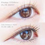 ◌˳𓇬𓂃٭PienAge UV&MoistNo.104 BERRY¥1,600 / 12枚入りピンクみのあるブラウンカラー💕うるうるした透明感のあ…のInstagram画像