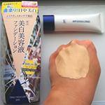 4月よりモニター機会をいただいた、 株式会社pdc「ダイレクトホワイトdeW 美白ファンデーション」を半月ほど使っています。何でも、 肌に直塗りできる美白とUVのWケアがこれ1本でできる、BBタイ…のInstagram画像