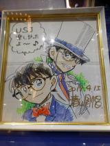「【USJ】青山剛昌先生がUSJに来たって!!」の画像(4枚目)