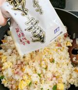 金華火腿(きんかはむ)スープの素の画像(9枚目)