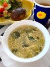 金華火腿(きんかはむ)スープの素の画像(7枚目)