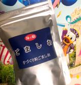 口コミ記事「海の精の「ごま塩」で「ごま塩唐揚げ!!!」めっちゃ美味しい♪」の画像