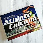 ・アスリート向けカルシウム「Athlete Calcium(アスリートカルシウム)」のご紹介です。.貝殻を主原料としサメ軟骨抽出物によって腸からのカルシウム吸収性を高めた吸収型カルシウ…のInstagram画像