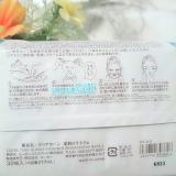 クリアターン☆美肌職人はとむぎマスクの画像(2枚目)