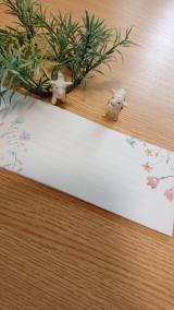 【口と足で描く芸術家協会】様の一筆箋の画像(5枚目)
