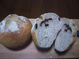 苺酵母のパン2の画像(2枚目)