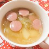 広東料理最高級中華スープ*金華火腿(きんかはむ)スープの素【中華スープの素】の画像(5枚目)