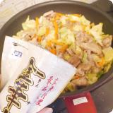 「【富士食品工業】金華火腿(きんかはむ)スープの素」の画像(4枚目)