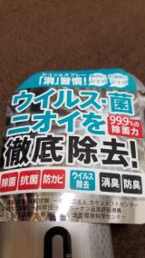 シュアラスター(株) ゼロバリア200mlの画像(2枚目)