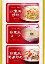 「金華火腿スープの素❤️最高級中華スープ...」の画像(3枚目)