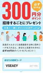 石垣島水産直売所☆の画像(8枚目)