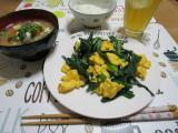 「金華火腿(きんかはむ)スープの素を使ってみたよ♪」の画像(4枚目)