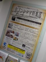 「セブンシネマ倶楽部 : 新作映画紹介『カンパイ!日本酒に恋した女たち』」の画像(3枚目)
