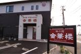 女川観光旅行の画像(4枚目)