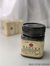 ニュージーランドのマヌカハニー「Taku Honey」をお試ししましたの画像(1枚目)