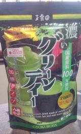 新茶の季節に抹茶味がおいしい♪ 『濃い グリーンティー』の画像(1枚目)