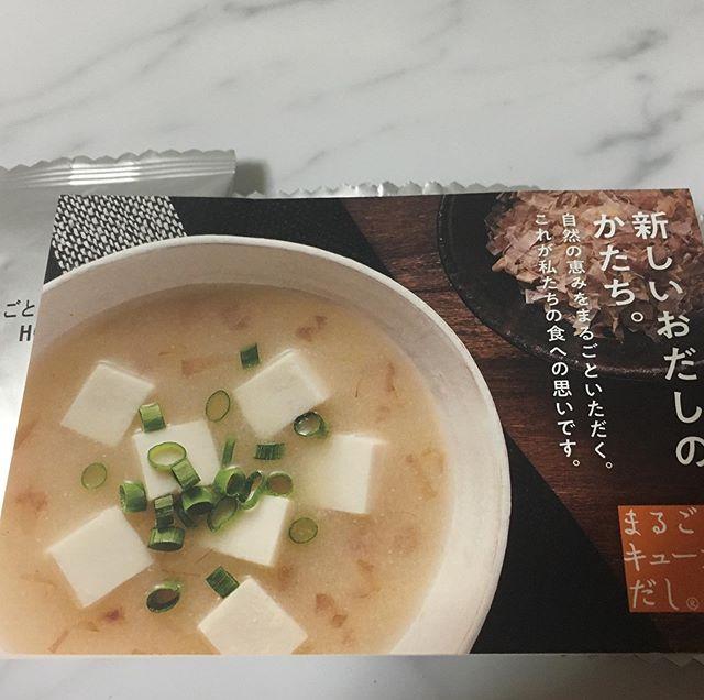 口コミ投稿:私お出しが大好きで、特に具沢山なお味噌汁が大好きです外出先で頂いた美味しいお味…