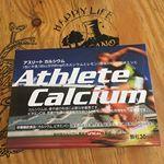 カルシウム=骨ってイメージだけだったけど、筋肉動かす時もカルシウムが必要なんだってさ!ユニカ食品のアスリートカルシウムは腸からの吸収性が高いから効率良いはず。ちなみに吸収率は牛乳の1.35…のInstagram画像