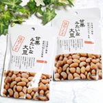 ビオクラから甘栗みたいな大豆が届きました♥.北海道十勝産の音更大袖大豆と淡路島の藻塩を使用し、素材そのものの優しい味わいが楽しめる大豆です(*^^*).お料理やトッピングにも使えますが…のInstagram画像
