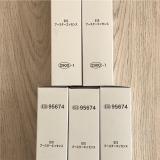 #buzzLife 様より、#正しく使って化粧水を肌に届けよう(#株式会社資生堂)プロジェクトにて #エリクシールシュペリエル #ブースターエッセンス をいただきました✨の画像(7枚目)