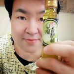 続編💙山椒香味油いろいろなものに試しました。 🌟ズバリ🌟薬味として、最高です。特に、醤油と相性がよく、何でも使えます。私が試した物を写真にまとめたので、見てみてください。も…のInstagram画像