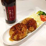 鎌田醤油「かつおだし中濃ソース」☆.だしをブレンドしたソースです。かつおの香り、まろやかな旨みで和食にも洋食にも合いますよ!味付けにも使えてとっても万能✨.#鎌田醤油 #かつお…のInstagram画像