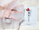 日本でも珍しい天然炭酸水を使用した「奥会津金山 炭酸水マスク」の画像(3枚目)