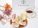 八天堂のプレミアムフローズンくりーむパン♡【モニプラファンブログ】の画像(1枚目)