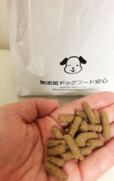 口コミ記事「人が食べられる多種の食用生肉使用で安全♡無添加ドッグフード安心」の画像