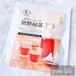 #株式会社ヤマサン 様より #国産オーガニック発酵緑茶(2g×10包)を#モニター させていただきました♡ありがとうございます♡✳︎不規則な生活・・・運動不足が気になる・・・ウエス…のInstagram画像