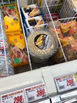 業務用♡スーパーで激安タピオカGET^_^〜咳喘息で寝たきりLife〜。の画像(9枚目)