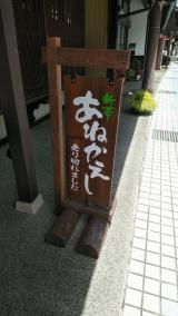 「久しぶりのモニター品」の画像(7枚目)