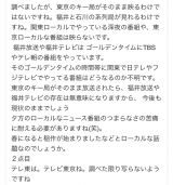 業務用♡スーパーで激安タピオカGET^_^〜咳喘息で寝たきりLife〜。の画像(17枚目)