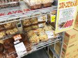 業務用♡スーパーで激安タピオカGET^_^〜咳喘息で寝たきりLife〜。の画像(11枚目)