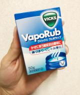 業務用♡スーパーで激安タピオカGET^_^〜咳喘息で寝たきりLife〜。の画像(14枚目)