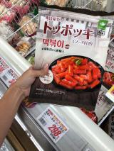 業務用♡スーパーで激安タピオカGET^_^〜咳喘息で寝たきりLife〜。の画像(5枚目)