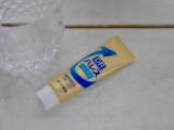 「歯茎に効く! ロート製薬ハレス歯磨き」の画像(1枚目)